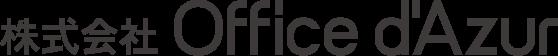 メンタルヘルス対応 | 復職名人 | 株式会社Office d'Azur(ダジュール)